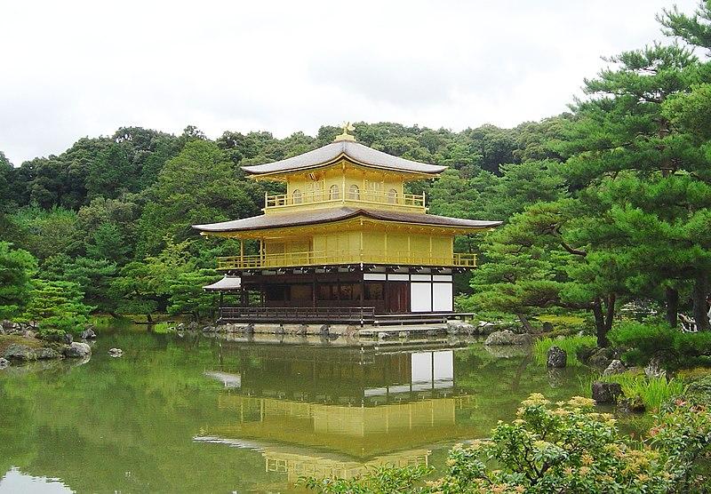 كيوتو (بالـيابانية: 京都 = kyōto) 800px-Japan_Kyoto_Ki
