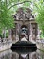 Jardin du Luxembourg 1 Fontaine de Médicis 2007.jpg