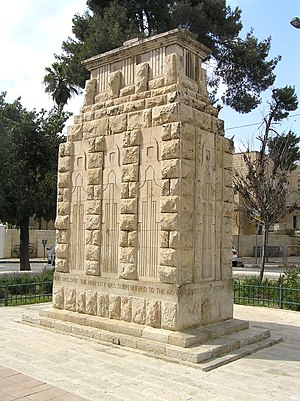 Romema - Monument to British soldiers, Allenby Square