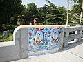 Jf9456Pampanga Bataan Democracy Welcome Arch Markerfvf 18.JPG