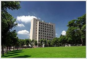 国立彰化师范大学管理学院