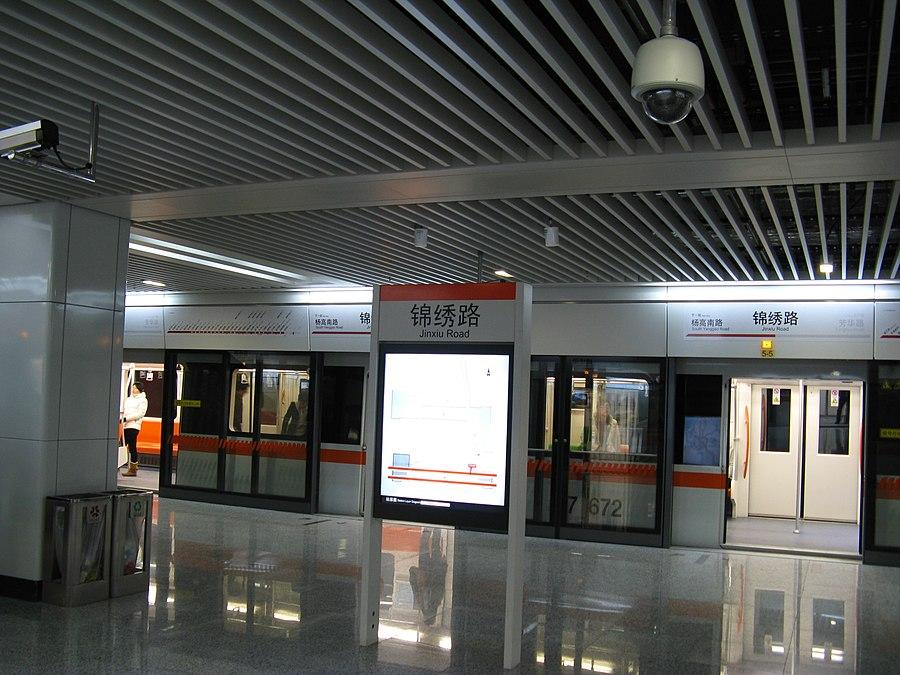 Jinxiu Road station