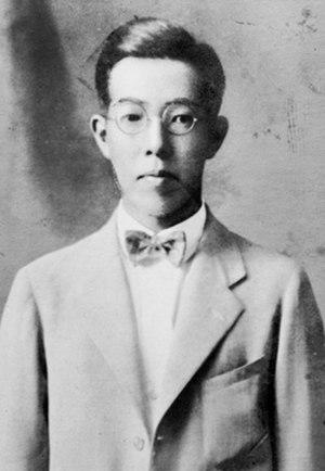 Jiro Horikoshi - Horikoshi while a student at Tokyo Imperial University