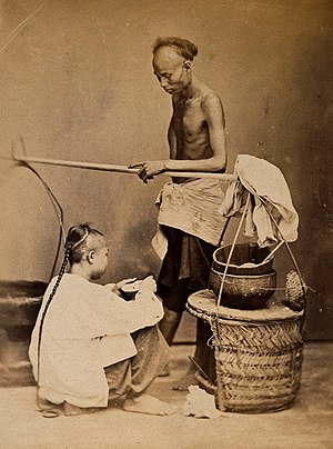Chinese Singaporeans - Image: John Edmund Taylor, A Chinese Soup Seller Trading in Singapore (c 1880, Wellcome V0037508)