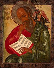 Icon: St John the Divine in Silence