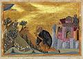 John the Silent of St. Sabbas' Monastery (Menologion of Basil II).jpg