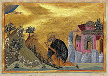 John the Silent of St. Sabbas' Monastery (Menologion of Basil II).jpg
