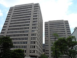 Joint Central Government Office Building, Executive Yuan 20130708.jpg