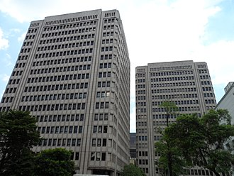 Fair Trade Commission (Taiwan) - Image: Joint Central Government Office Building, Executive Yuan 20130708