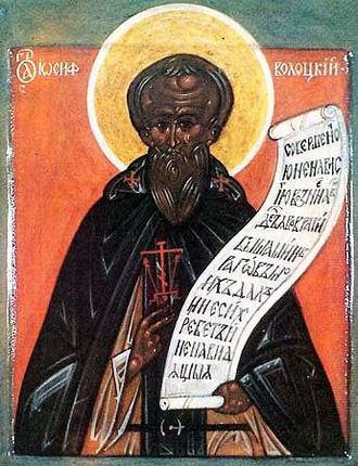 Joseph Volotsky - Russian icon of Saint Joseph Volotsky