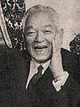 Juichi Tsushima.jpg