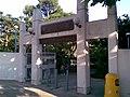 JunctionRoadPark Entrance.jpg