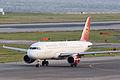 Juneyao Airlines, HO1338, Airbus A320-214, B-6901, Departed to Shanghai, Kansai Airport (17009871320).jpg