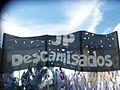 Juventud Peronista Descamisados - Corriente Peronista Nacional Popular y Revolucionaria.jpg