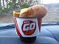 KFC Go Cup 6 (15611824776).jpg