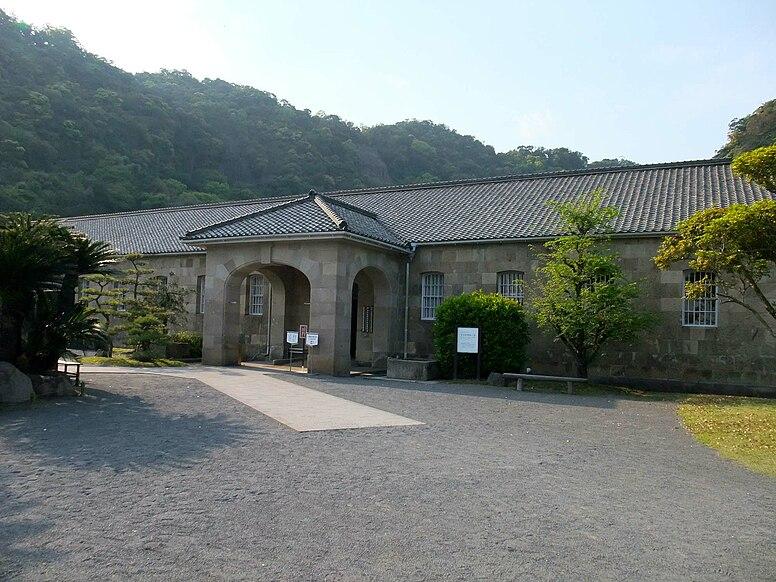 Kagoshima Syuseikan