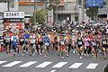 Kagoshima marathon start 2016.jpg