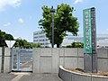 Kanto Polytechnic College.JPG