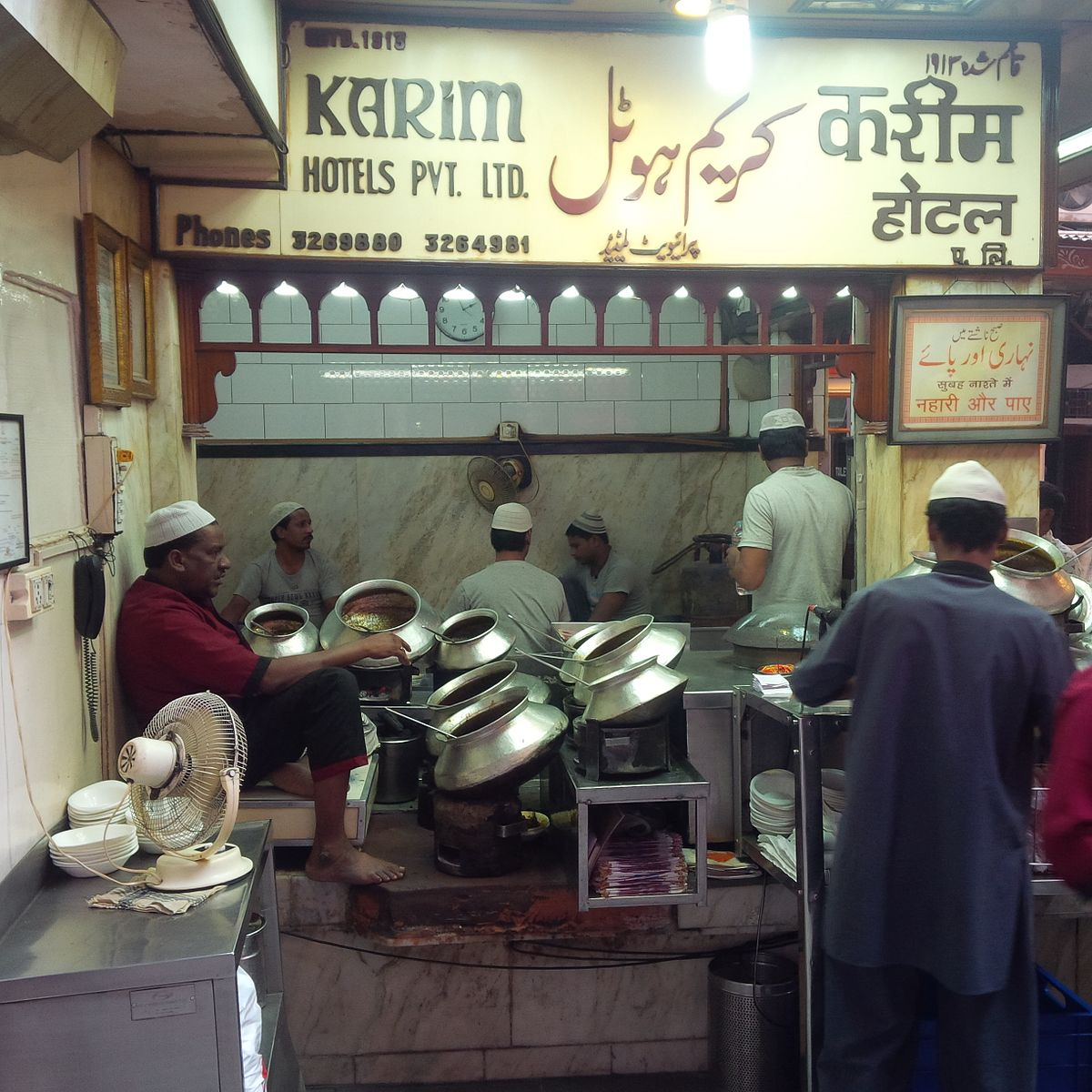 Karim Restaurant Menu