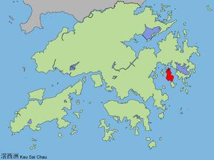 Kau Sai Chau - Image: Kausaichau