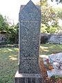 KawaiahaoChurchcemetery-Kapiolanifamilyplot-Kaauwai1824-74.jpg