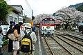 Kawane Ryogoku Sta-1a.jpg