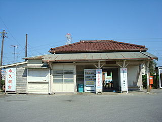 Kazusa-Yamada Station Railway station in Ichihara, Chiba Prefecture, Japan
