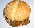 Kbq burger.jpg