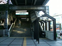 Keikyu-railway-main-line-Shimbamba-station-north-entrance.jpg