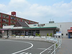 Keio-MejirodaiSTATION.JPG