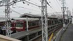 Keisei-Takasago Station Departure Limited Express for Keikyu-Kurihama.JPG