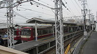 Keisei-Takasago Station Departure Limited Express for Keikyu-Kurihama.JPG