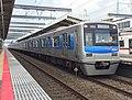 Keisei 3000 Series 3054 Formation.jpg
