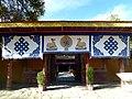 Kelsang Phodrang Norbulinka Lhasa Tibet China 西藏 拉萨 罗布林卡 格桑颇章 - panoramio (1).jpg