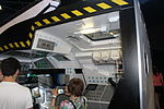 Kennedy Space Center, Atlatis Building 3.JPG