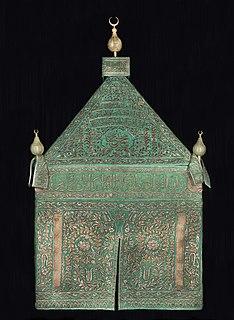 Khalili Collection of Hajj and the Arts of Pilgrimage