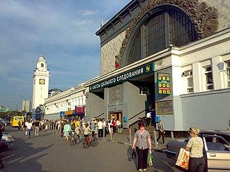 Moscow Kiyevskaya railway station - Image: Kievsky Rail Terminal outside view