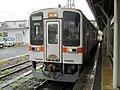 Kiha 11 306 at Matsusaka Station.jpg