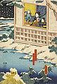 Kikujirō Onoe II as Tōgo-nyōbo Omine.jpg
