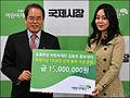 Kim Yun-Jin from acrofan (4).jpg