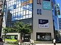 Kiraboshi Bank Kasai Branch.jpg