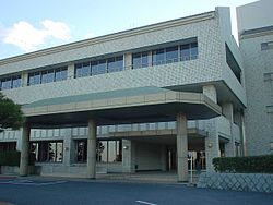 Kitaibaraki city hall