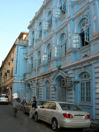 Judaism - Judaism is practised in all parts of the world, for example in a synagogue in downtown Mumbai.