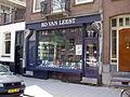 Ko van Leest boekhandel, Banstraat.JPG
