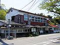 Kofu town office.jpg