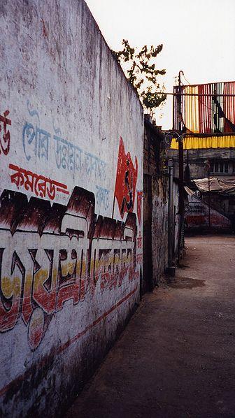File:Kolkata00-243.jpg