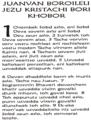 Konkani Roman script.png