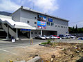 Korail Changwon station building 20090616.jpg