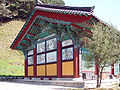 Korea-Gangwon-Woljeongsa Hall 1736-07.JPG