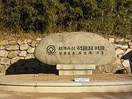 Korea-Gyeongju-Seokguram-02